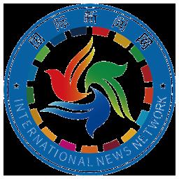 国际新闻网